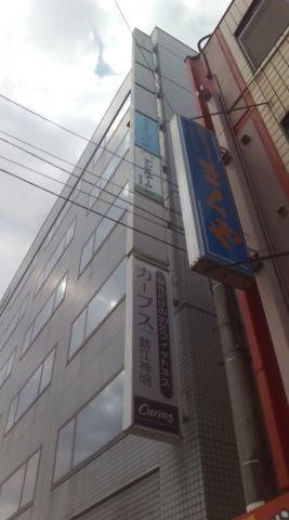鯖江市<br> 袖看板